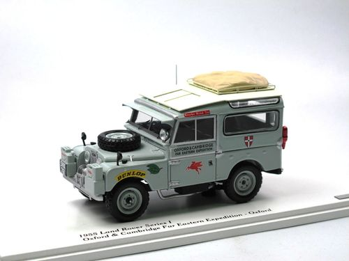 Land Rover Oxford & Cambridge Far Eastern Expedition 1955 1/43